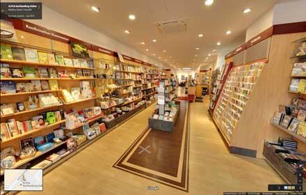 Alpha-Buchhandlung Gießen